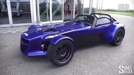 Shmee试驾Donkervoort D8 GTO