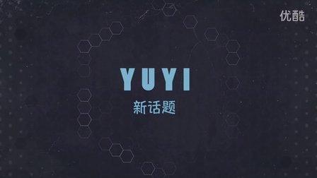 YUYI新话题_超级电脑计划-淄博职业学院