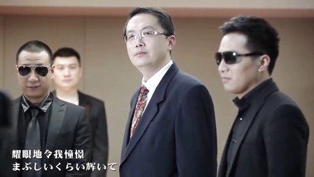 奇特追忆MV——生活真奇特第一季花絮特辑