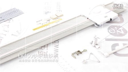 LK150快乐编织机---花样编织(4)搓衣板针和正反凹凸花样(第十集)