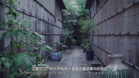 京都最顶尖的古董店 十年来首次曝光 371