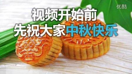 【鑫巴&随枫】《我的世界》Mincraft 双人建造五仁月饼 大家中秋快乐哟~