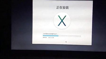 在联想笔记本电脑上安装mac osx yosemite系统-黑苹果