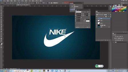 PS教程PS入门PS下载Nike图标的制作-LOGO设计