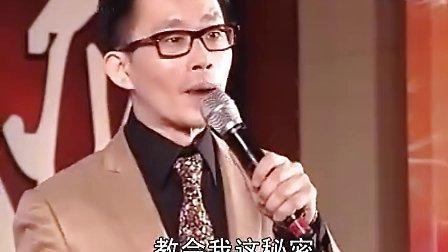 梁凯恩演讲视频:超越极限课堂实录:感谢您(秘密1)
