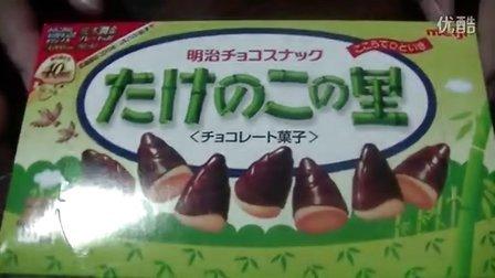 亲子游戏日本食玩 明治meiji巧克力果子 竹笋型 *蘑菇型*巧克力饼干 4