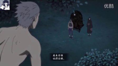 火影忍者回忆第三集(晓之创生2大蛇丸 角都VS飞段)