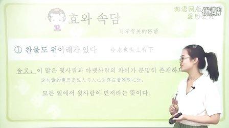 千之叶淘语网-韩国俗语-学唱韩语歌-快速学韩语-免费学韩语-自学韩语-韩语在线-韩语零基础-韩语考级-韩语学习-韩语