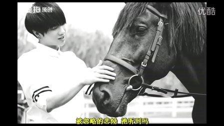【MV】地球之盐-华晨宇(原创)