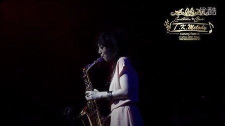 台灣粉絲小林香織Music China 2015 上海國際樂器展見 TK薩克斯風展位號E3C66