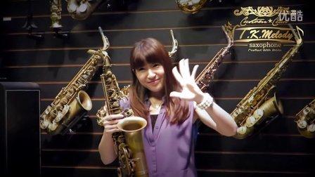 小林香織Music China 2015  上海國際樂器展見 TK薩克斯風展位號E3C66