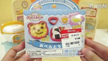 【喵博搬运】【日本食玩-不可食】迷你便当(*′▽`)