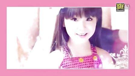 爽乐坊童星贾一诺1分钟形象宣传片