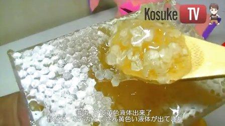 【公介美食】直接吃蜂巣蜜,吃了几勺升天了