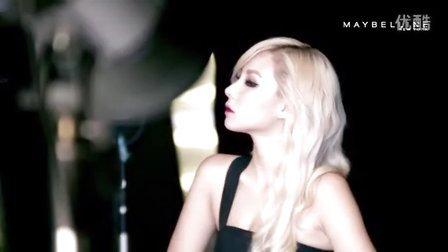 【百度CL吧】CL 新美宝莲纽约 护唇妆