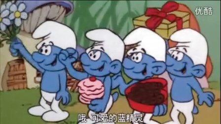 电影片段与花絮(138)蓝精灵2 中文主题曲MV《蓝精灵之歌》