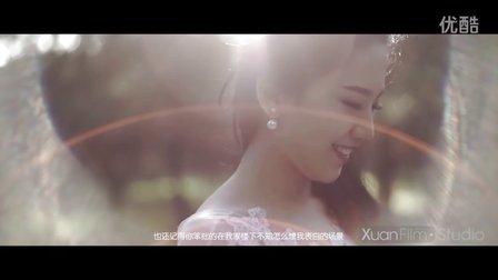 XuanFilm 婚礼预告片 10.01(太原婚礼跟拍 太原婚礼微电影)