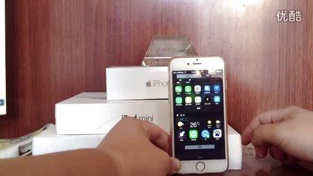 IOS9无需越狱也能装的插件【iPhone实用软件推荐第五期】