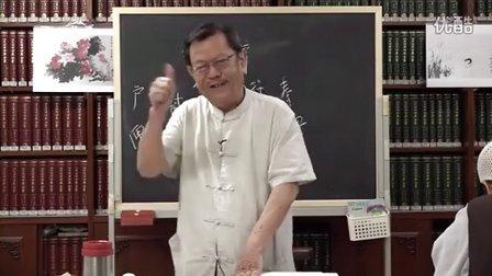 漢字入門 021 劉克雄教授