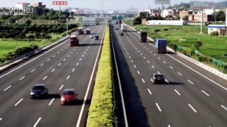高速公路行车技巧