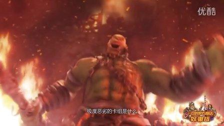 【夏一可】炉石传说卡组推荐:战