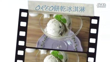 6 手工自製OREO奧利奧餅乾冰淇淋 簡易版快速食譜 香草巧克力DIY @ 夢幻廚房在我家
