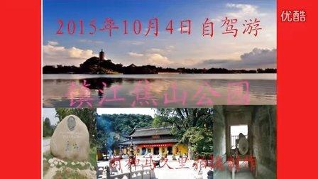 江苏省镇江市焦山风景区