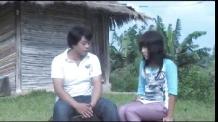 苗族电影《爱情的眼泪》第一集力哥上传