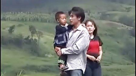苗族电影《眼泪》第三集力哥上传