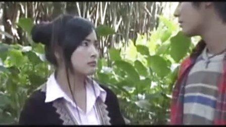 苗族电影《天生苦命儿》第五集力哥上传