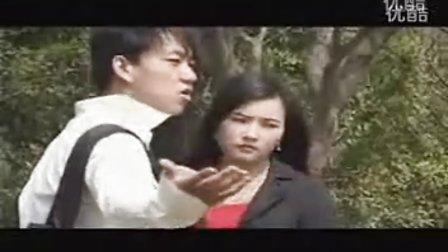 苗族电影《天生苦命儿》第六集力哥上传