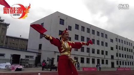 2015红塔集团辽宁烟草营口卷烟厂运动会开幕式威风锣鼓成功演出!
