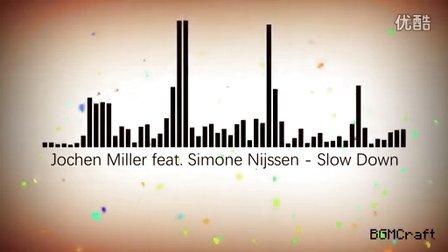 【BGMCraft宣传视频 // 五毛特效闪瞎你的眼睛】Jochen Miller feat. Simone Nijssen - Slow Down