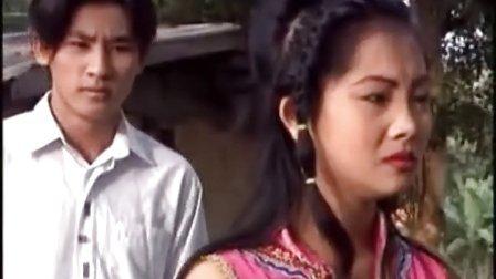 苗族电影《眼泪》第四集力哥上传