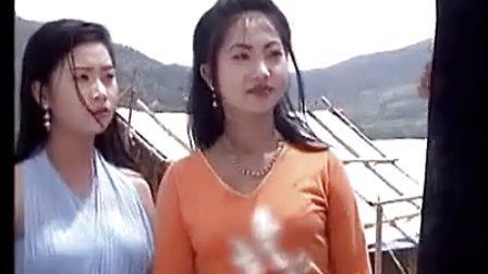 苗族电影《眼泪》第一集力哥上传
