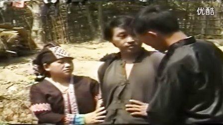 苗族电影《 龙女与孤儿》 第一集力哥上传