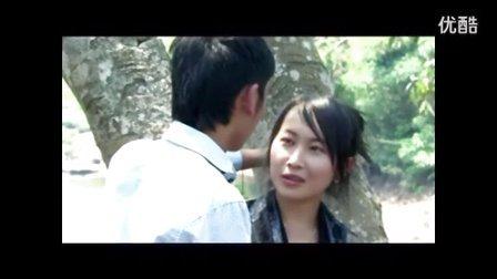 苗族电影《爱你流泪》第三集力哥上传