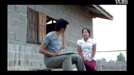 苗族电影《爱你流泪》第二集力哥上传