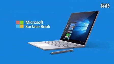 【太科秀81】微软蓄谋已久 Surface Book