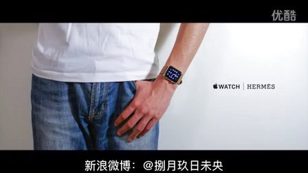 【玖日 the 9th】Apple Watch Hermès 开箱体验 by 捌月玖日未央