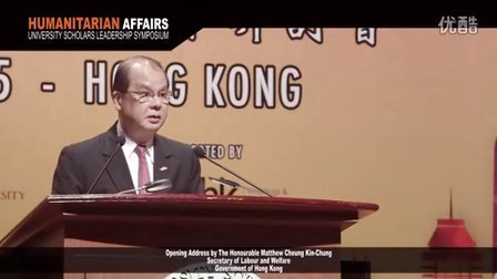 Honourable Matthew Cheung Kim Chung at 6th USLS 2015
