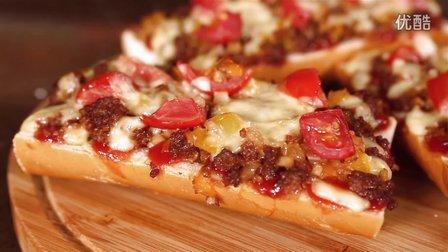 【小溪小厨】牛肉法棍披萨