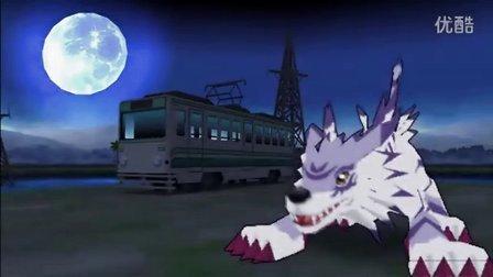 【小熙解说】数码宝贝大冒险 进化吧!苍狼加鲁鲁兽!