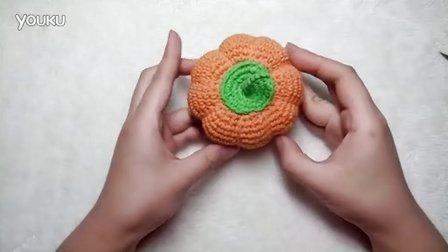 【向日葵手作坊】钩针 毛线编织玩偶 零基础教程 蔬果篮 南瓜