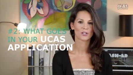UCAS 申请 #2:在您的UCAS 申请中填入什么信息?