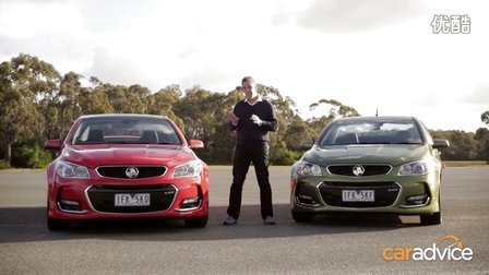 试驾2016霍顿 Holden Commodore VFII