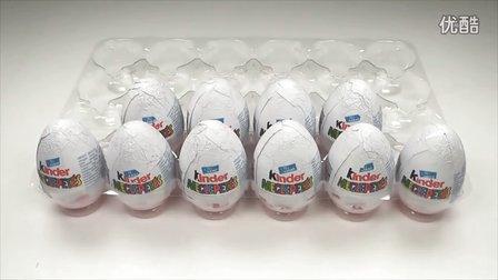 10健达巧克力出奇蛋拆箱 儿童玩具 惊喜蛋 出奇蛋 建达奇趣蛋 儿童玩具