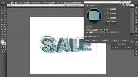 一顿UI设计培训机构丨AI 3D字体设计丨UI设计,字体设计,软件教程,