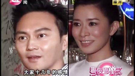 粤夜粤娱乐20151009 《十月初五的月光》电影版即将上映