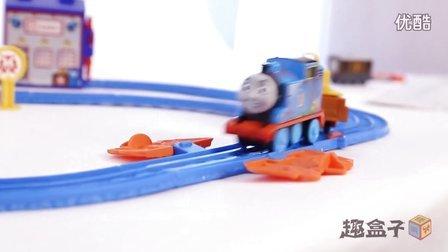 托马斯和他的朋友们 救援中心 轨道 玩具评测